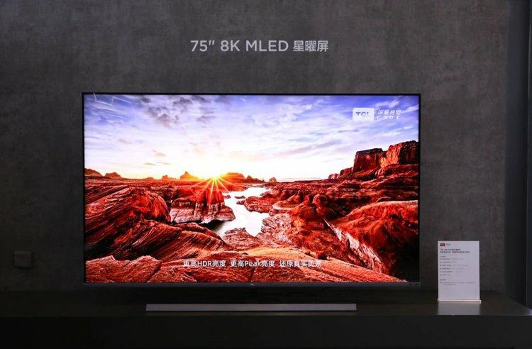 "TCL 75"" 8K MLED Star Obsidian Screen"