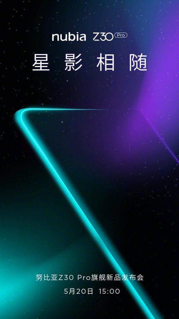 Nubia Z30 Pro Official Announcement