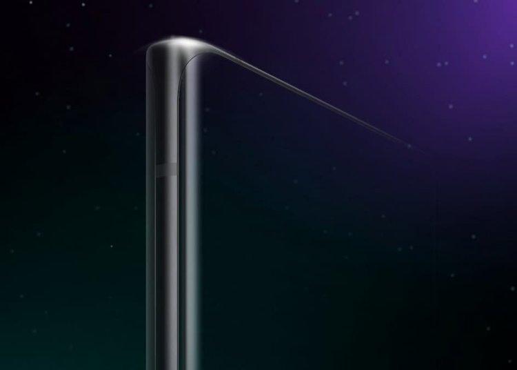 Nubia Z30 Pro 3D Curved Surface