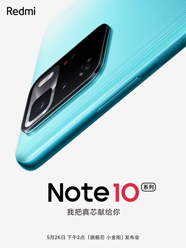 Redmi Note10 Series Release date