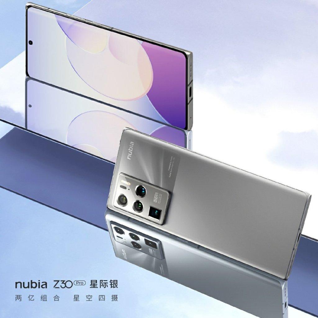 Nubia Z30 Pro Interstaller Silver