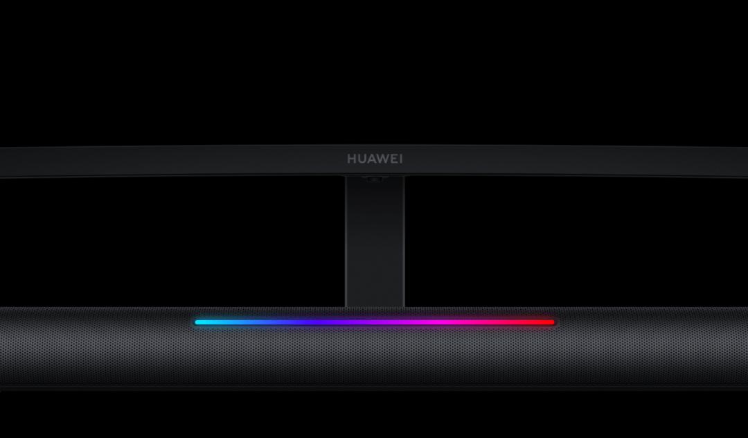 Huawei MateView GT Monitor soundbar