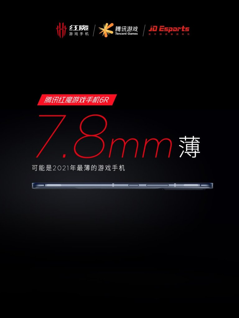 RedMagic 6R device thickness