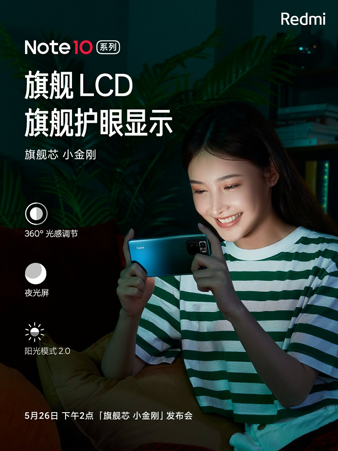 Redmi Note10 Series Display Features eye protection