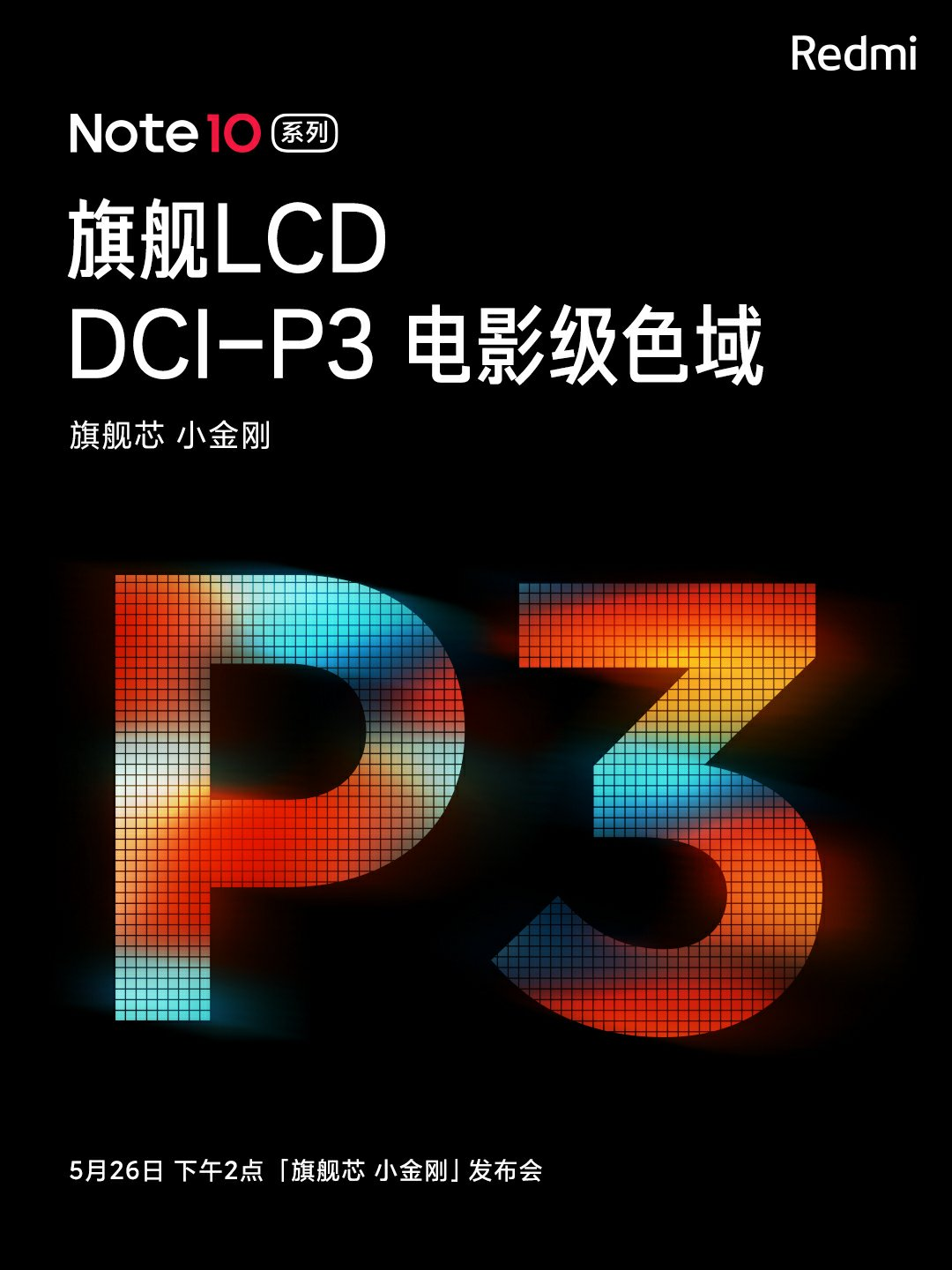 Redmi Note10 Series Display Features DCI-P3