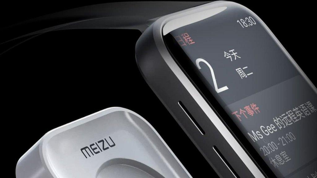 Meizu Watch Charging Cradle Comes in Unique Design