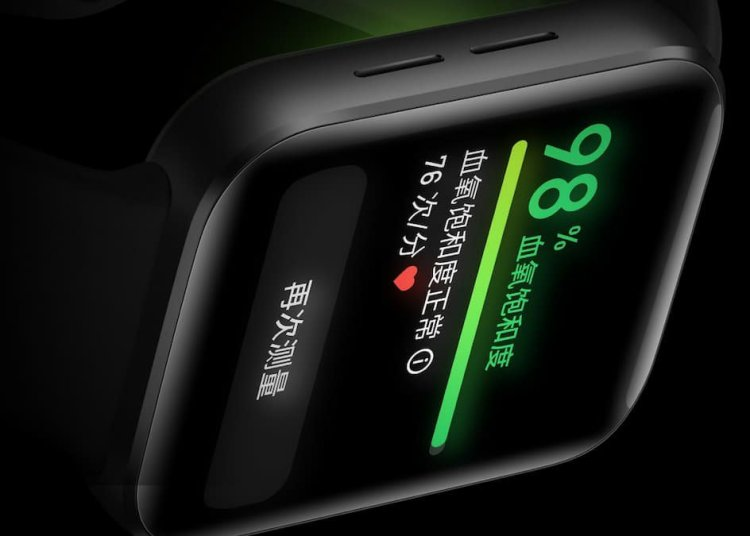 Meizu Watch health features
