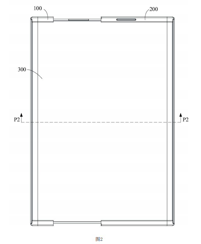 Oppo patent for Improve Flexible Display Support Strength