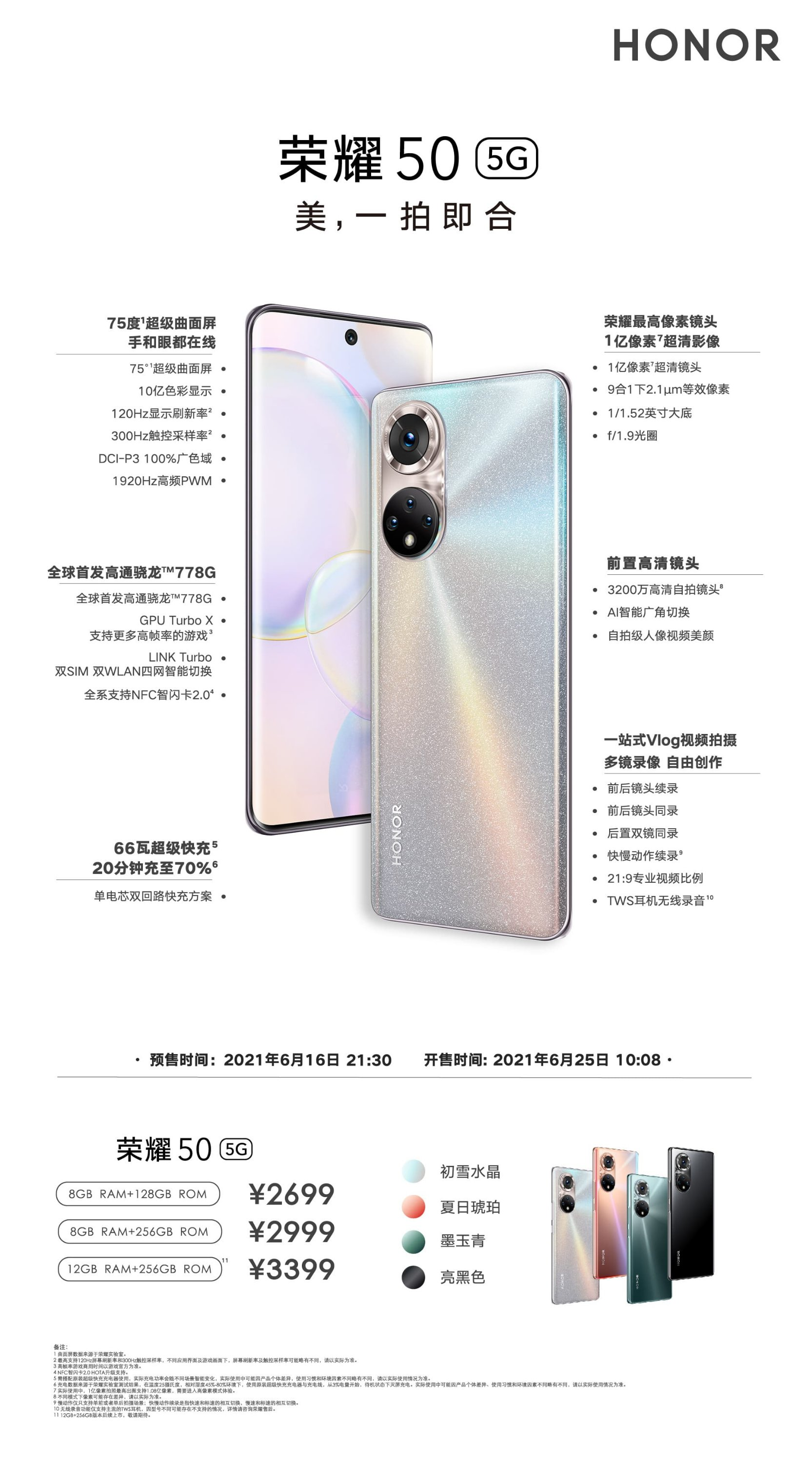 Honor 50 Price and Specifications