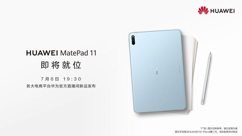 Huawei MatePad 11 with HarmonyOS 2