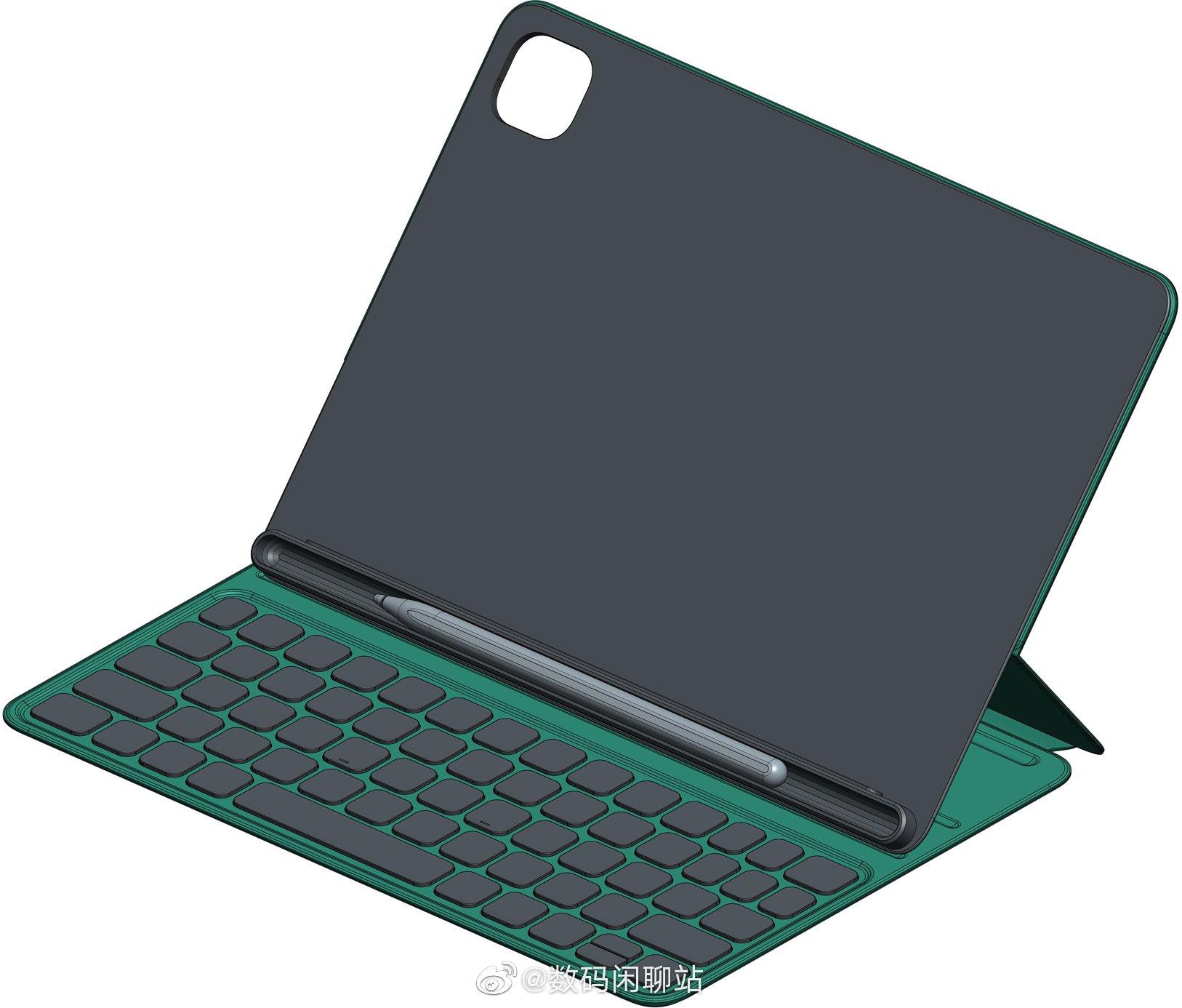 Xiaomi Tablet Accessories Patent