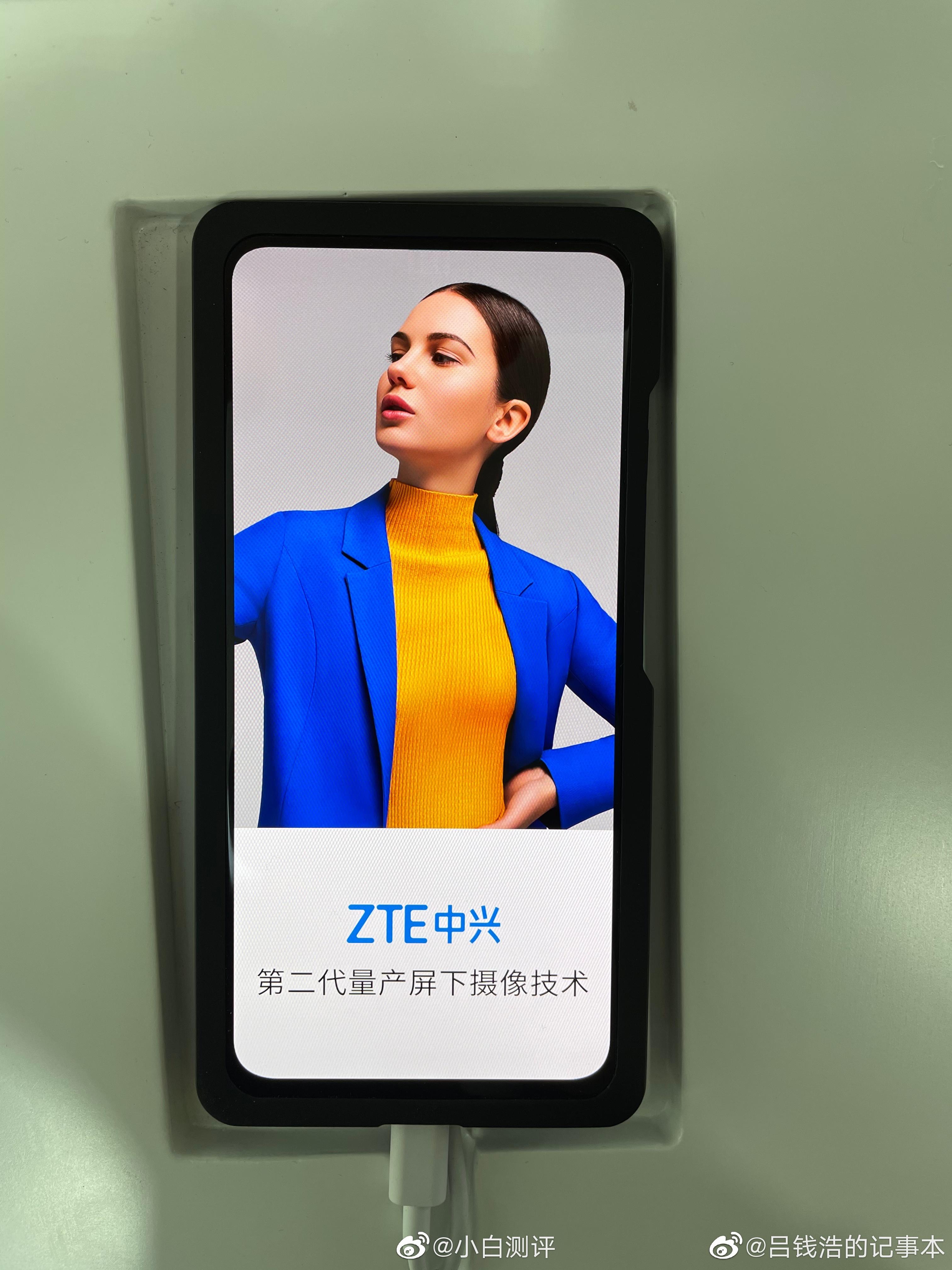 ZTE Axon30 5G Live Photos