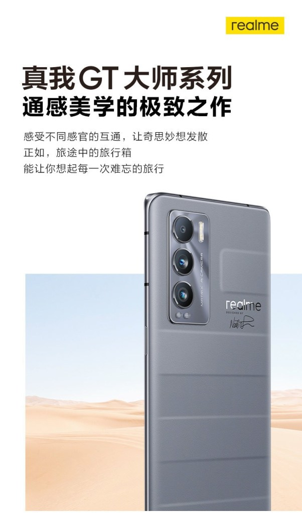 Realme GT Master Edition Promotional Material