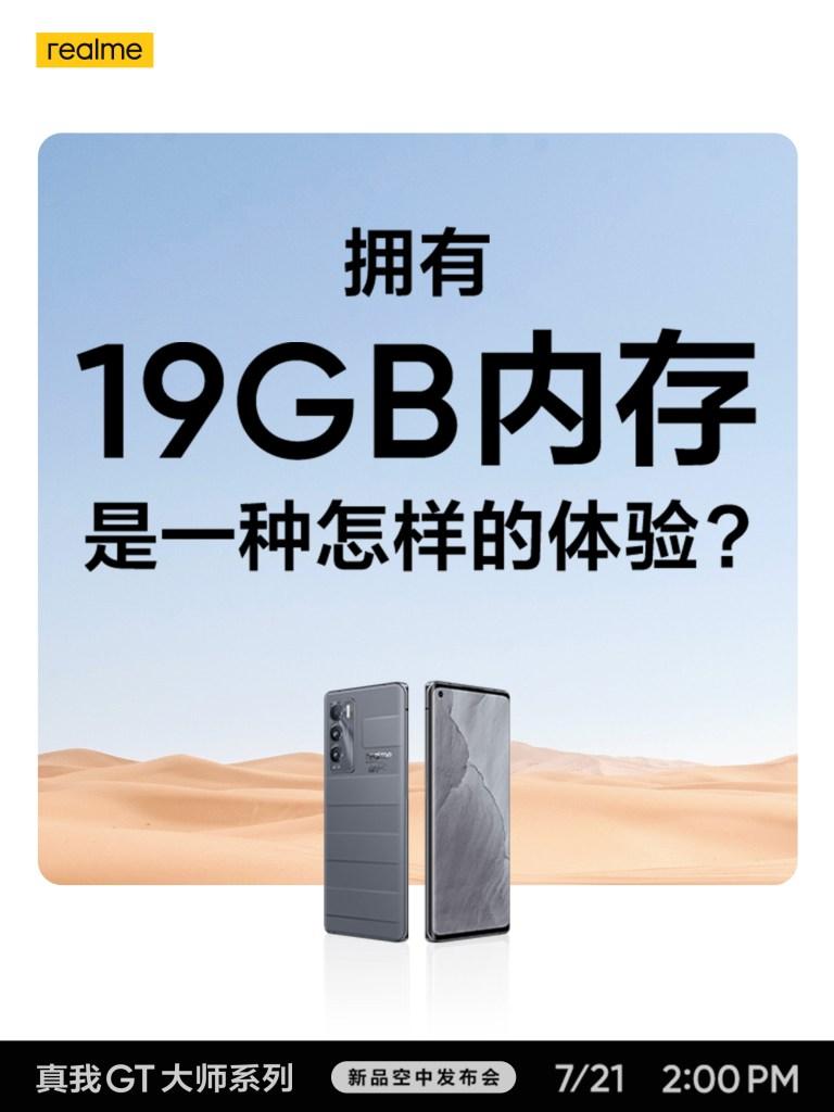 Realme GT Explorer Master Edition Packs 19GB RAM