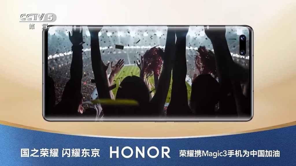 Honor Magic 3 Front Appearance