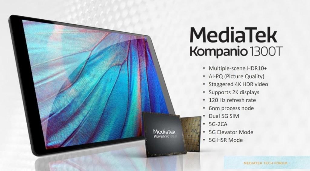 MediaTek Kompanio 1300T Specifications