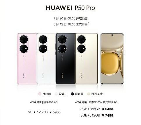 Huawei P50 Pro Price