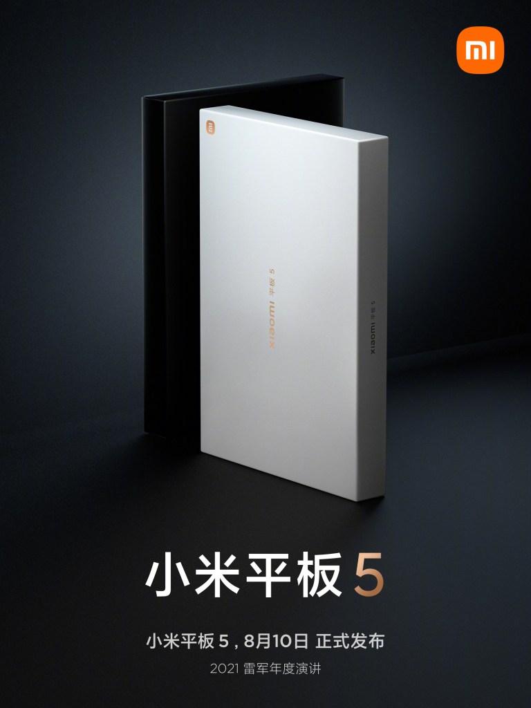Xiaomi Tablet 5 Series Packaging Box
