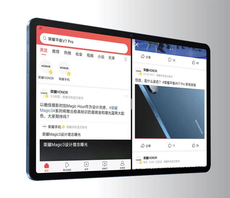 Honor Tablet V7 Pro Introduction, Features, and Price