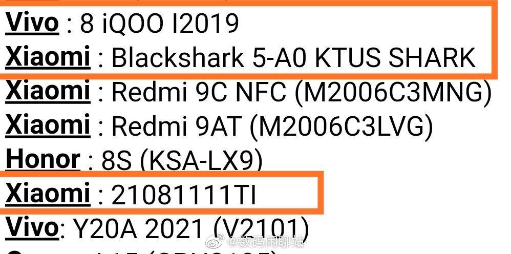 Black Shark 5 Certification