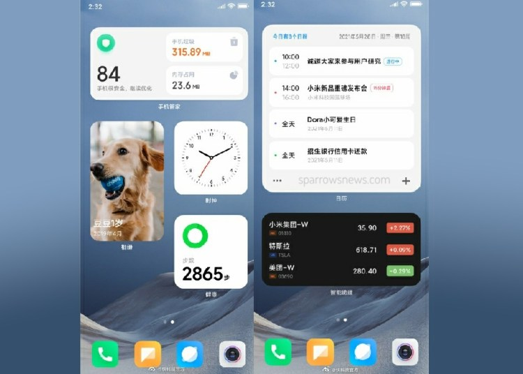MIUI Widget Features Test Recruitment