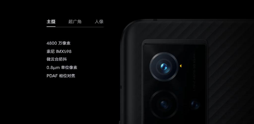 iQOO 8 Camera