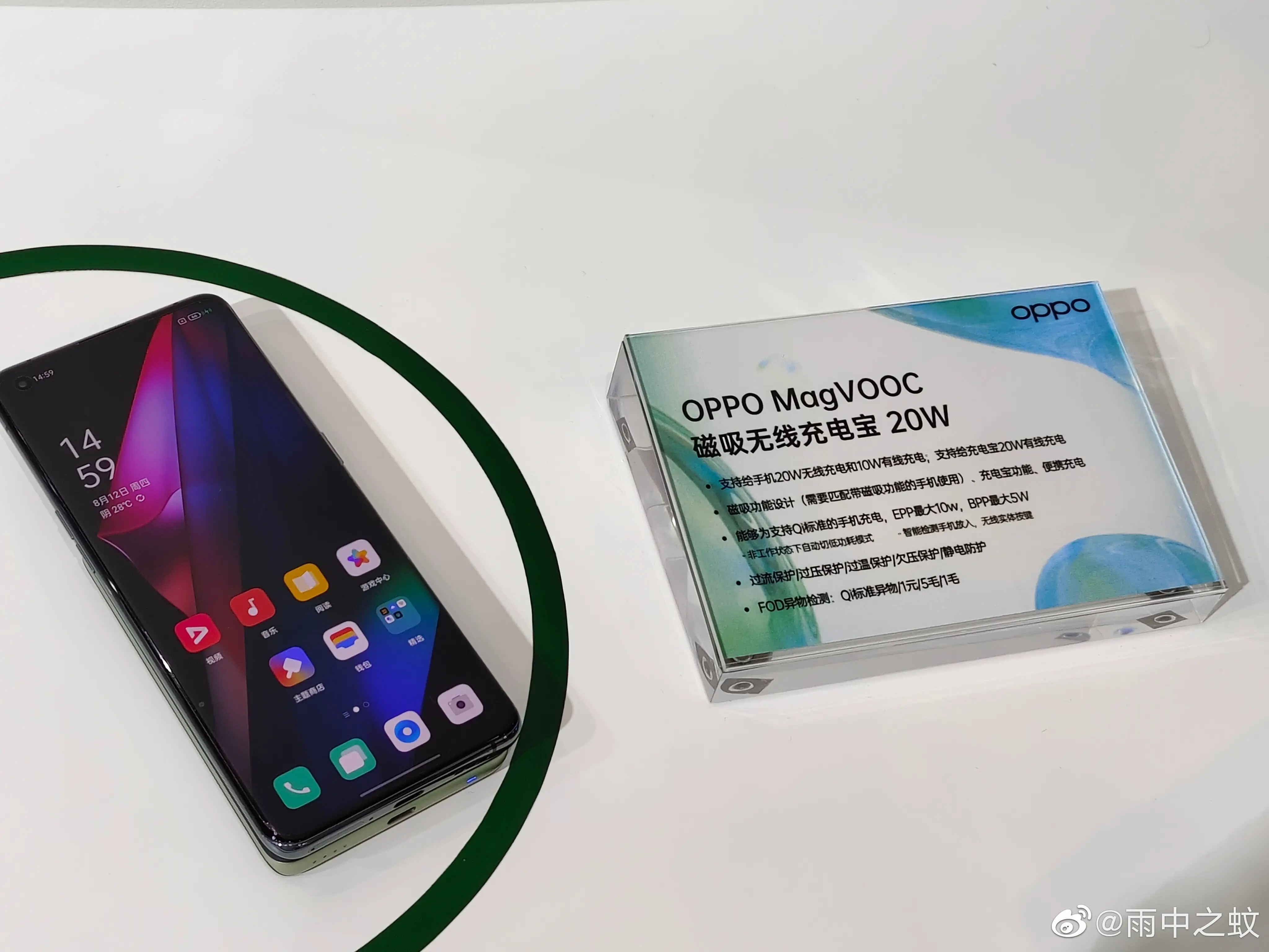 Oppo MagVOOC 40W, 20W, Power Bank, and Air Charging Demoed at Smart Expo 2021