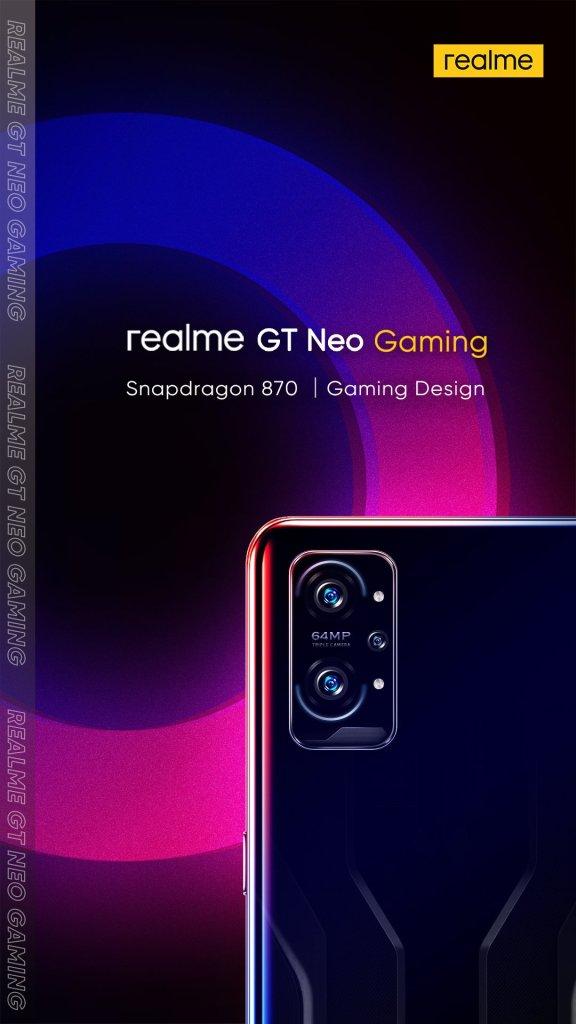Realme GT Gaming Edition