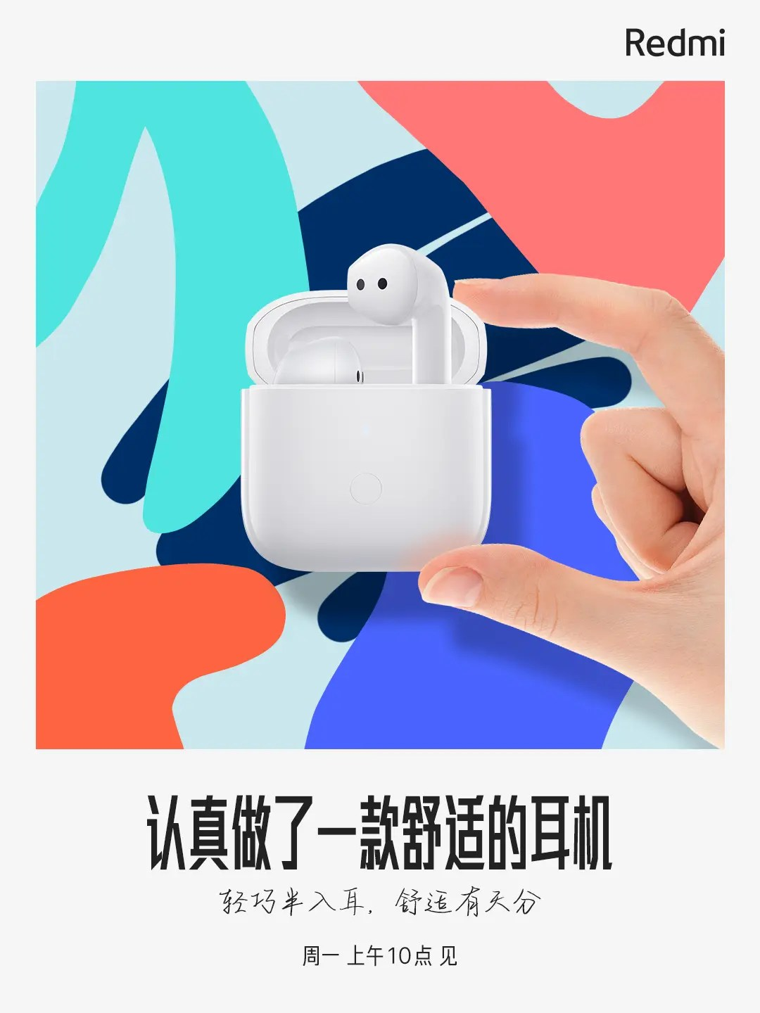 Semi-in-ear Type Redmi Buds 3 Features Qualcomm QCC3040