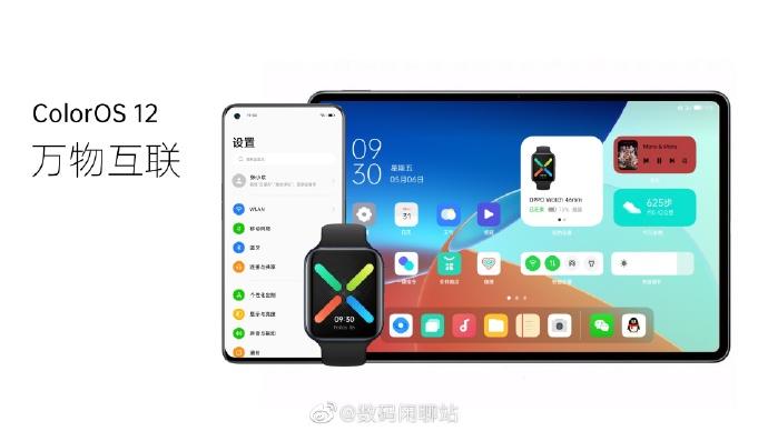 Oppo Tablet Reveal