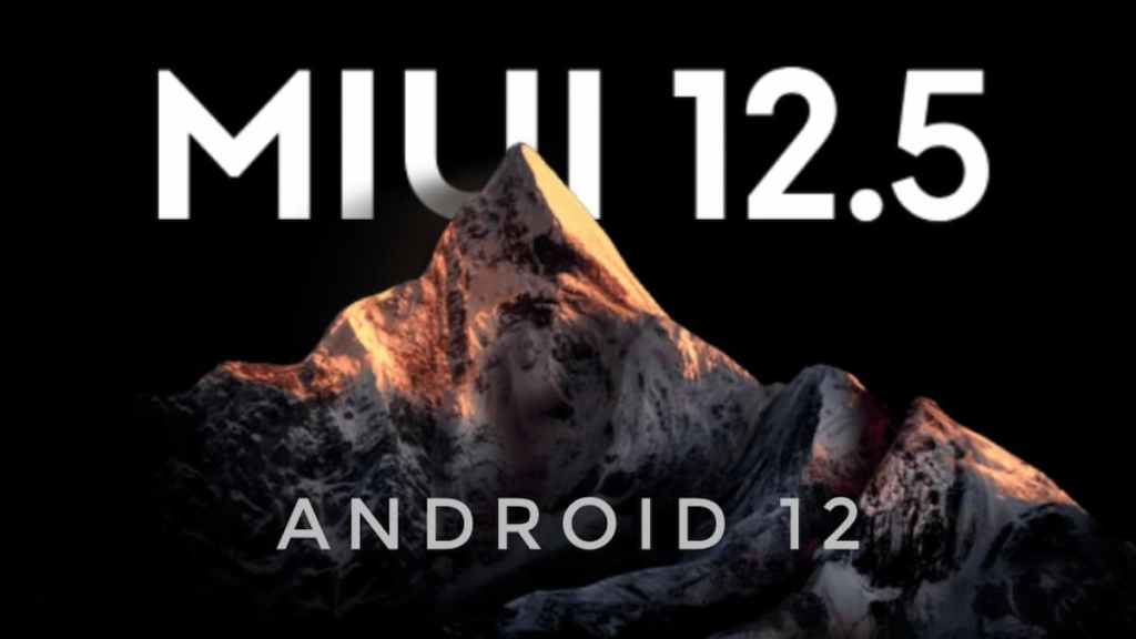 MIUI Announced Suspension of Internal Test Version For Many Flagships