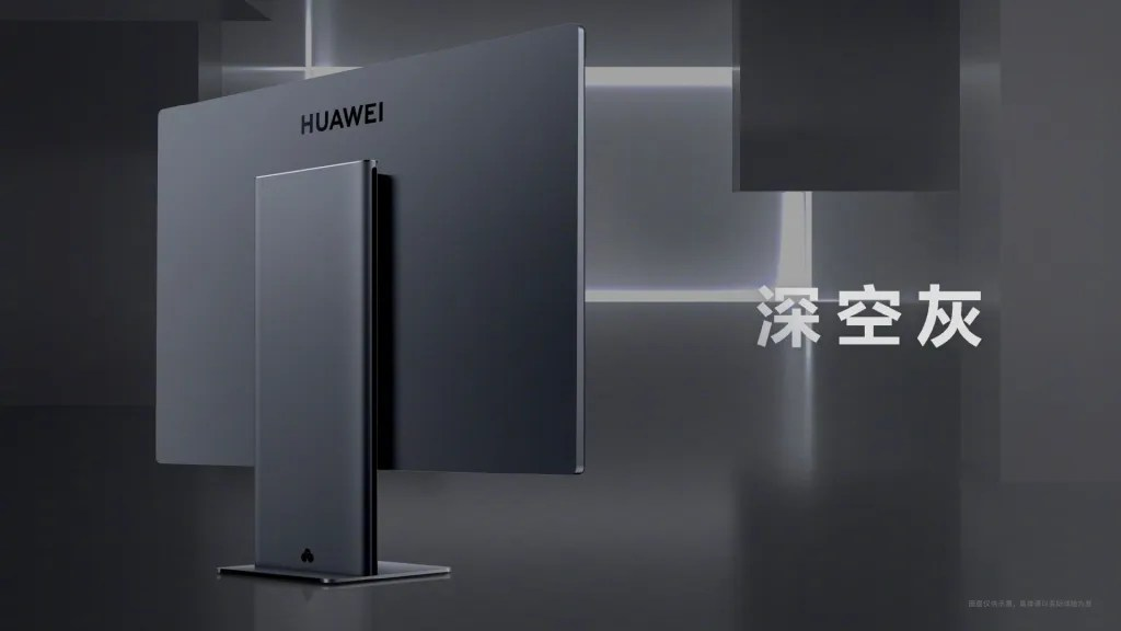 Huawei MateStation X