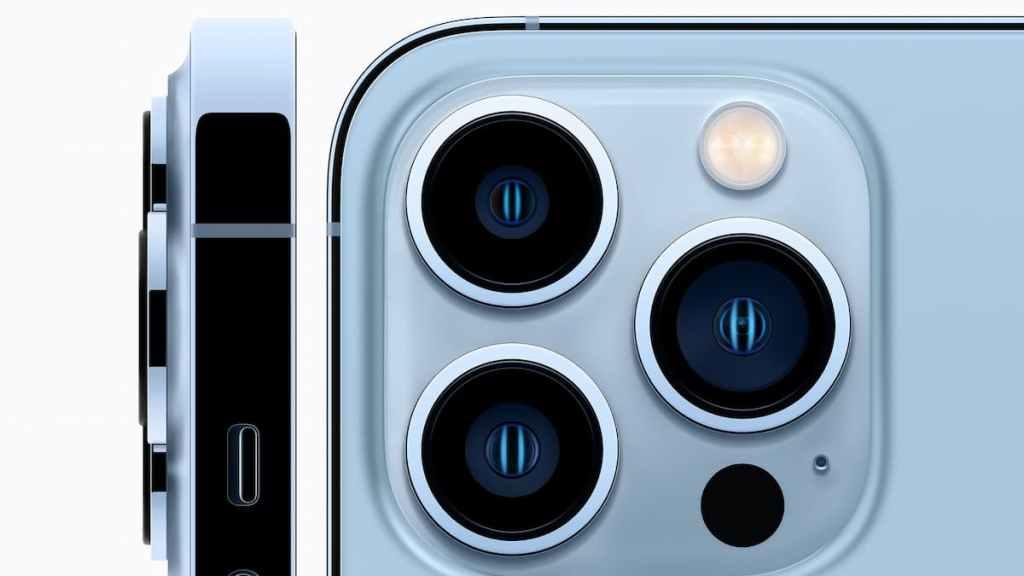 iPhone 13 Pro Geekbench | Apple A15 Bionic Geekbench Score