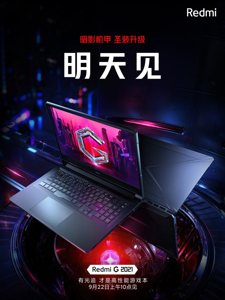 Redmi G 2021 Gaming Notebook Appearance and Feature Highlights