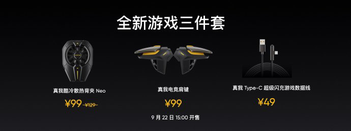 Realme GT Neo2 Gaming Accessories