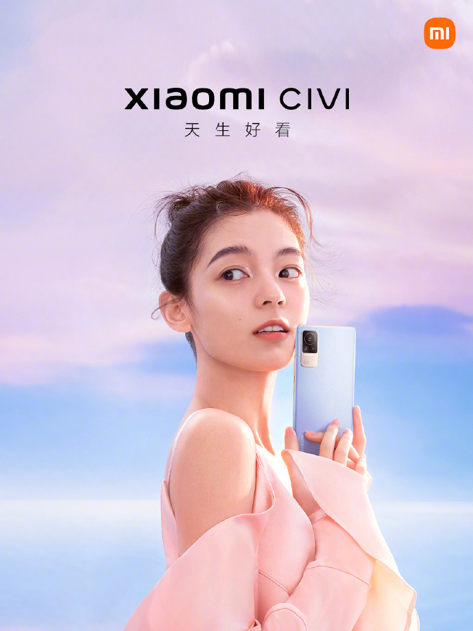 Xiaomi CIVI Review