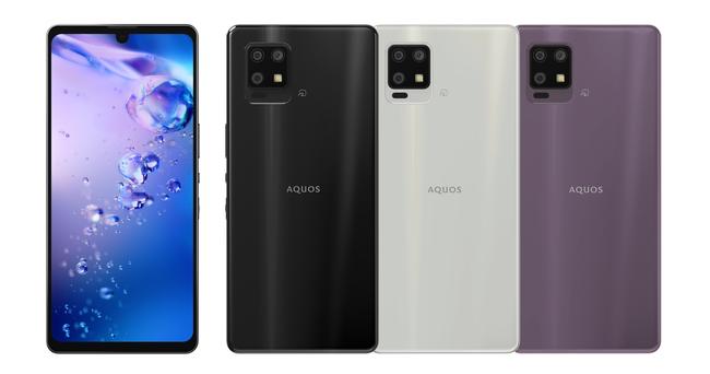 Sharp AQUOS Zero 6 5G