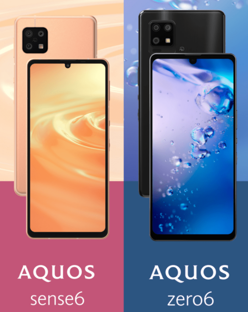 Sharp AQUOS Sense 6 and AQUOS Zero 6 5G