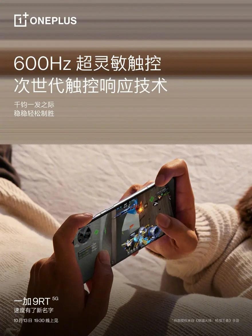 OnePlus 9RT 600Hz Ultra-sensitive Touch