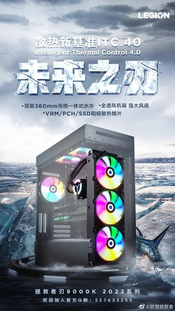 Lenovo Legion 9000K 2022 Cooling System