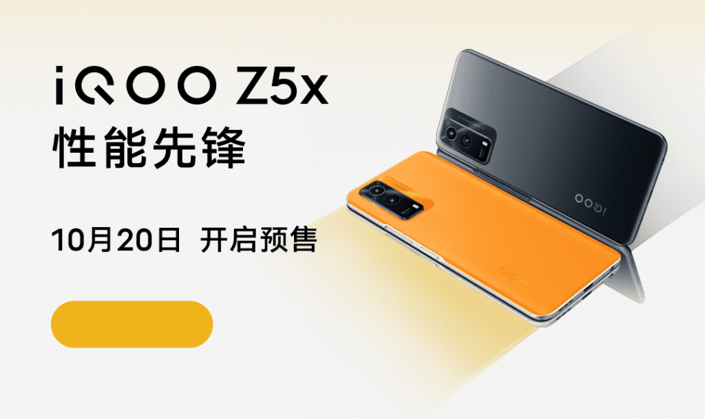 iQOO Z5x Release Date and Appearance