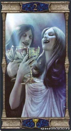 Как с помощью Таро распознать алкоголика, Магическое зеркало Таро