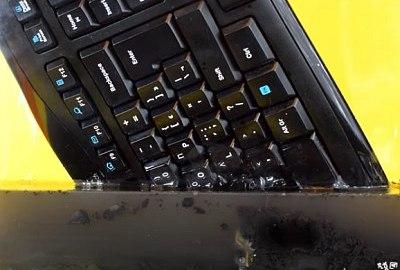 Feine Kochrezepte - Heute: Tastatur in Azeton