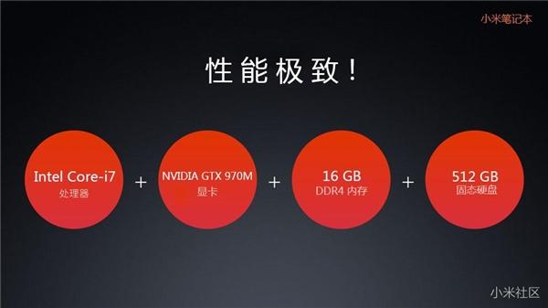 notebook-xiaomi-leak-presentazione_7