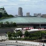 NJPW: Quanti spettatori hanno assistito a Dominion 6.9 in Osaka-jo Hall?