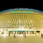 NJPW: Quanti fan erano presenti al Tokyo Dome per Wrestle Kingdom 13?