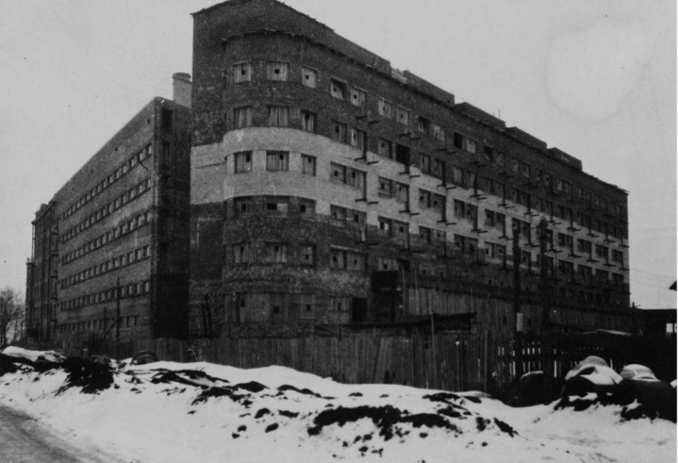 Жилой дом Общества бывших политкаторжан (1932)