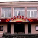 кукольный театр «Сени»