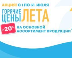 Сантехника в Санкт-Петербурге по доступной цене, купить ...