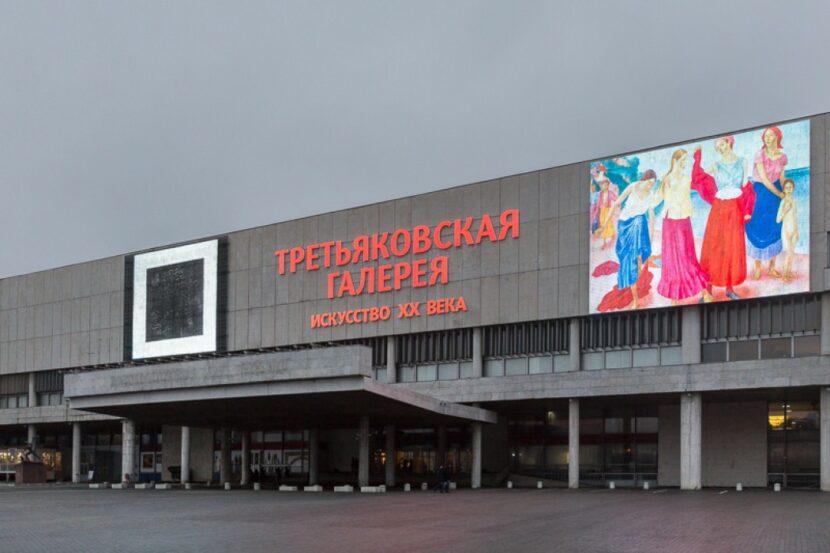 New Tretyakovka.